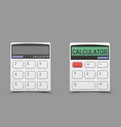 White calculator icon vector