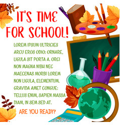 back to school lesson stationery poster vector image