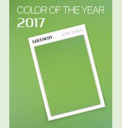 greenery fabric sample vector image