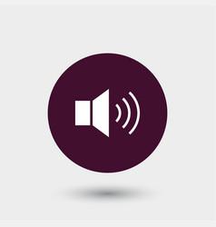 loudspeaker icon simple vector image