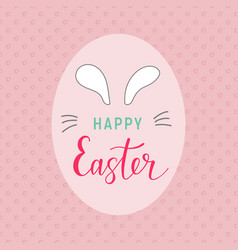 postcard happy easter text calligraphy vector image