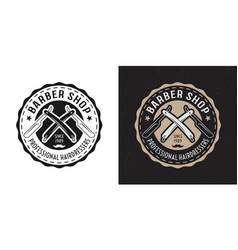 barbershop badge with straight razors vector image
