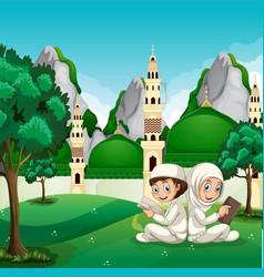 Muslim children reading infront of beautiful vector