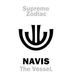 Astrology supreme zodiac navis the ship the vector