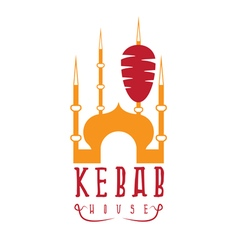 gyros doner kabob with authentic arabic building vector image