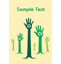 Recycle vector vector