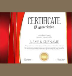 Certificate or diploma modern design template 4202 vector