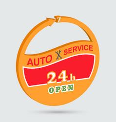 auto service isometric icon vector image