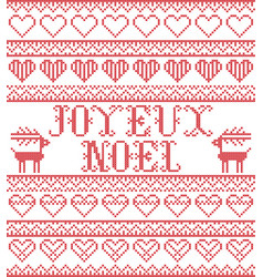 French merry christmas joyeux noel vector