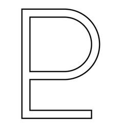 Symbol pluto icon black color flat style simple vector