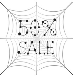 banner sale 50 percent discount on web vector image vector image