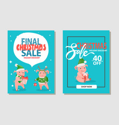 christmas sale to 40 percent off holiday discount vector image