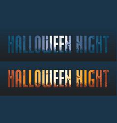 halloween night backgrounds vector image