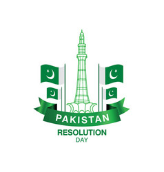 3rd march happy pakistan day vector