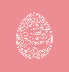 easter ornate egg frame vector image