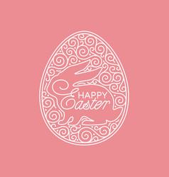 easter ornate egg frame vector image