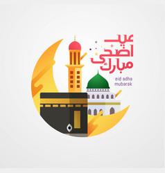 Eid adha mubarak arabic calligraphy greeting card vector