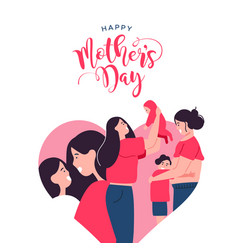 Happy mothers day card of mom with children vector