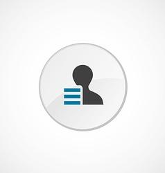 Profile application icon 2 colored vector