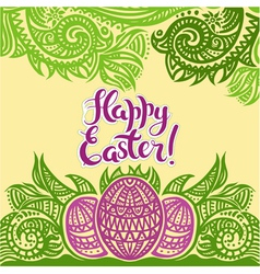 Letters Happy Easter vector image vector image