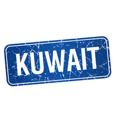 Kuwait blue stamp isolated on white background vector