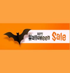 happy halloween yellow sale banner design concept vector image