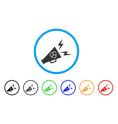 Nem megaphone alert rounded icon vector