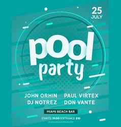 pool summer party invitation banner flyer design vector image