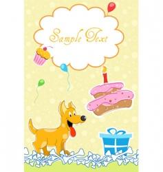 puppy in birthday card vector image vector image