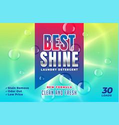 Best shine detergent packaging concept design vector
