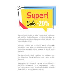 super sale promo sticker in square shape frame tag vector image