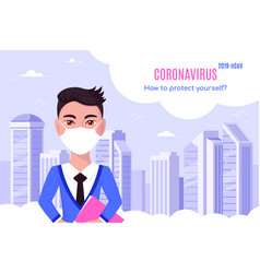 Young man wearing medical face mask in big city vector