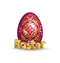 easter banner egg and 3d golden lettering easter vector image vector image