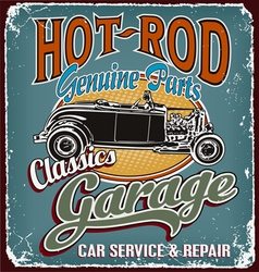 Classic garage crack vector image vector image
