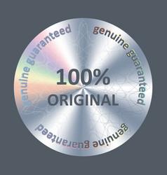 100 original round hologram realistic sticker icon vector