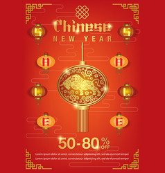 Chinese new year 2021 sale banner image vector
