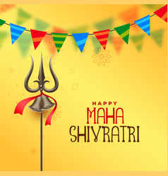 Hindu festival maha shivratri greeting background vector