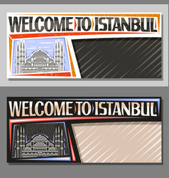 Layouts for istanbul vector