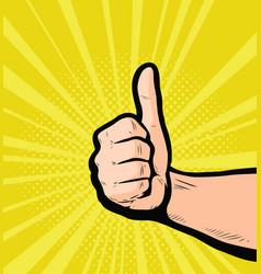 Thumbs up success retro comic pop art vector
