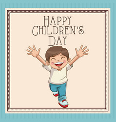 happy children day card cute boy smiling cheerful vector image vector image