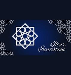 blue iftar invitation vector image