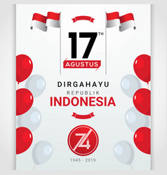 Happy indonesia independence day greeting card vector