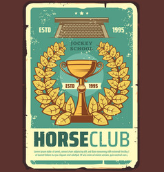 Horse racing club poster with laurel wreath vector