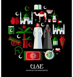 Muslim set of icons set of arabian flat design vector
