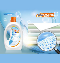 liquid washing powder packaging with laundry vector image