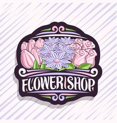 logo for flower shop vector image