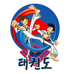 Taekwondo Tae Kwon Do Korean Martial Art vector image