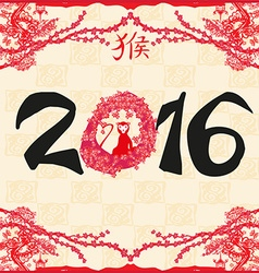 Happy Chinese New Year 2016 year of Monkey vector
