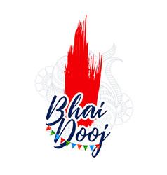 indian bhai dooj festival card background design vector image