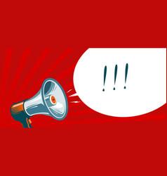 Loudspeaker megaphone bullhorn advertising vector